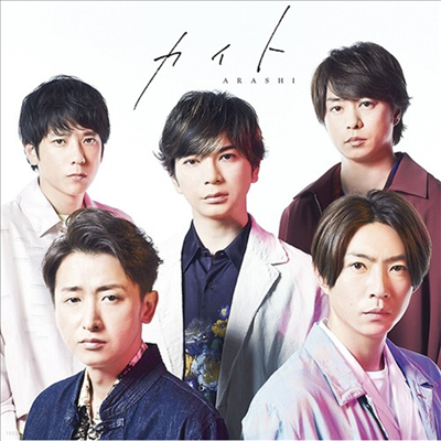 Arashi (아라시) - カイト (CD+Blu-ray) (초회한정반)