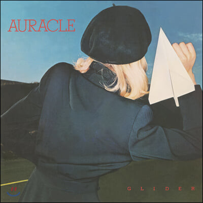 Auracle (오라클) - Glider