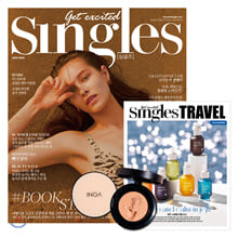 Singles 싱글즈 (월간) : 7월 [2020]