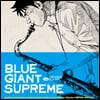 블루 자이언트 수프림 X 블루 노트 레이블 [재즈 모음집] (Blue Note X Blue Giant Supreme) [픽쳐 디스크 LP]