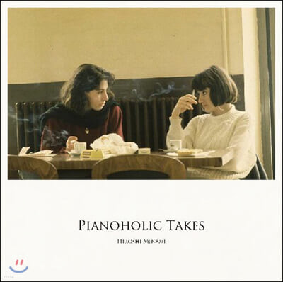 Minami Hiroshi (미나미 히로시) - Pianoholic Takes [LP]