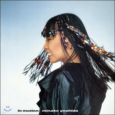 Yoshida Minako (요시다 미나코) - In Motion [LP]