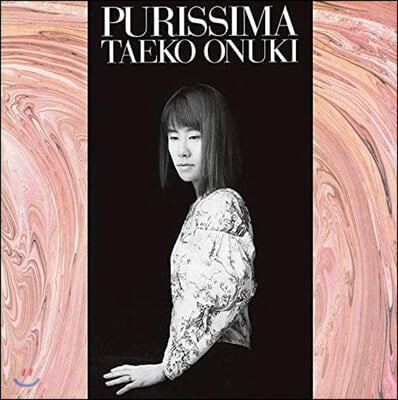 Onuki Taeko (오누키 타에코) - 13집 Purissima [LP]