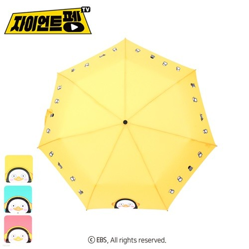 [무료배송] 펭수 3단 완전자동우산 [일러스트보...