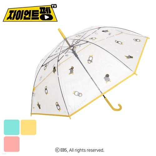 [무료배송] 펭수 자동장우산 [60도트러뷰POE-800...