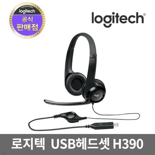 로지텍코리아 정품 H390 헤드밴드형 스테레오 헤드셋