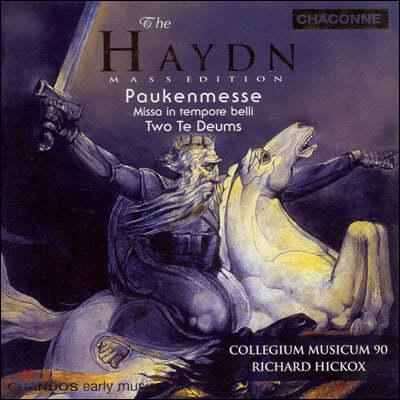 Richard Hickox 하이든: 파우켄 미사 (Haydn: Paukenmesse)