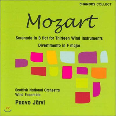 Paavo Jarvi 모차르트: 세레나데, 디베르티멘토 (Mozart: Serenade, Divertimento)