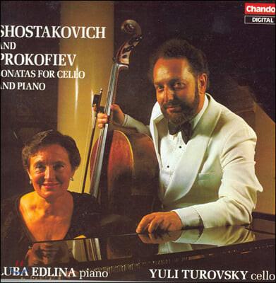 Luba Edlina / Yuli Turovsky 쇼스타코비치 / 프로코피에프: 첼로와 피아노를 위한 소나타