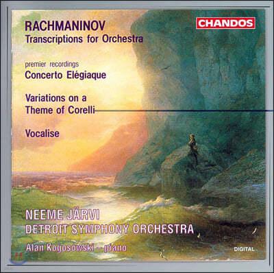 Neeme Jarvi 라흐마니노프: 엘레지 협주곡, 코렐리 주제에 의한 변주곡 (Rachmaninov: Trio elegiaque, Variations on a Theme of Corelli)