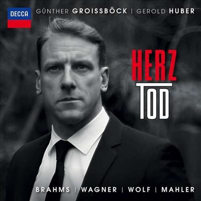 브람스: 4개의 엄숙한 노래 & 바그너: 베젠통크 가곡 (Brahms: 4 Ernste Gesange Op.21 & Wagner: Wesendonck-Lieder) - Gunther Groissbock
