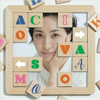 Sakamoto Maaya (사카모토 마아야) - シングルコレクション+アチコチ (2CD)