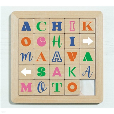 Sakamoto Maaya (사카모토 마아야) - シングルコレクション+アチコチ (2CD+1Blu-ray) (초회한정반)
