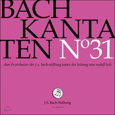 Rudolf Lutz 바흐: 칸타타 31집 (Bach: Kantaten No. 31 - BWV43, 145, 17)
