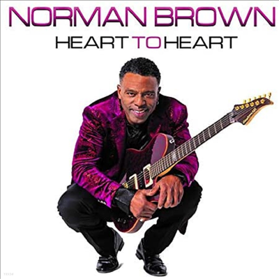 Norman Brown - Heart To Heart