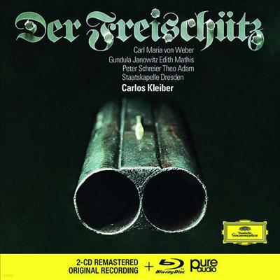 베버: 오페라 '마탄의 사수' (Weber: Opera 'Der Freischutz') (2CD + Blu-ray Audio) - Carlos Kleiber