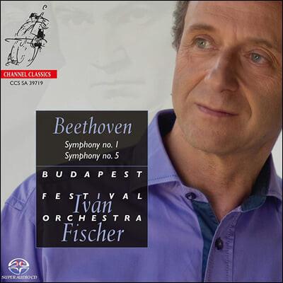 Ivan Fischer 베토벤: 교향곡 1, 5번 - 이반 피셔 (Beethoven: Symphony Opp.21, 67)