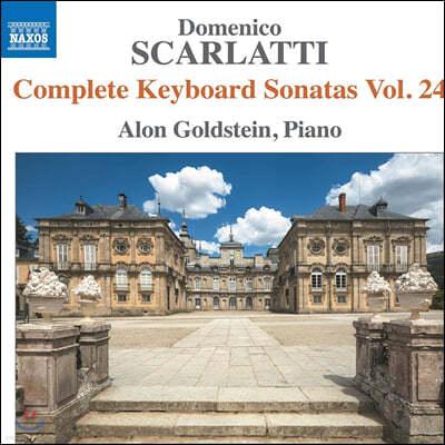 Alon Goldstein 스카를라티: 건반소나타 24집 (Scarlatti: Complete Keyboard Sonatas Vol. 24)