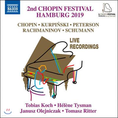 2019년 제2회 함부르크 쇼팽 페스티벌 콘서트 실황 (2nd Chopin Festival Hamburg 2019)