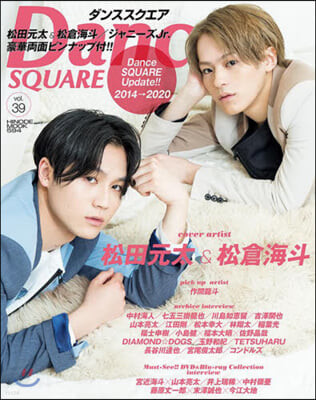 (예약도서)Dance SQUARE(ダンススクエア) vol.39