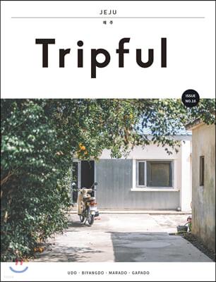 Tripful 트립풀 Issue No.18 제주