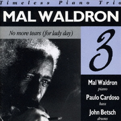 Mal Waldron - No More Tears (For Lady Day) (Ltd. Ed)(Remastered)