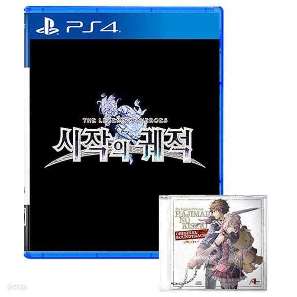 PS4 영웅전설 시작의 궤적 스탠다드