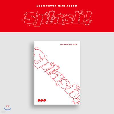 이진혁 - 미니 : Splash! [ooo ver.]