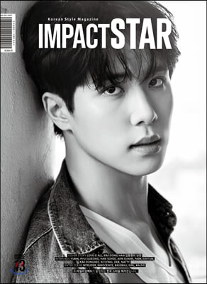 임팩트 스타 IMPACT STAR B형 (월간) : 7월 [2020]