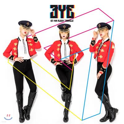 3YE (써드아이) - 미니앨범 1집 : TRIANGLE