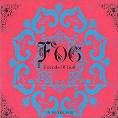 Fog (포그) - Friend Of God