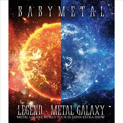 Babymetal (베이비메탈) - Legend - Metal Galaxy (Metal Galaxy World Tour In Japan Extra Show) (2Blu-ray)(Blu-ray)(2020)