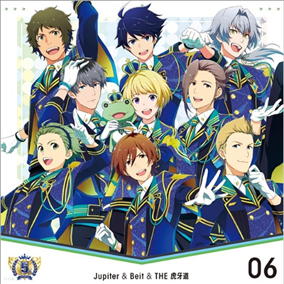 Various Artists - The Idolm@ster SideM 5th Anniversary Disc 06