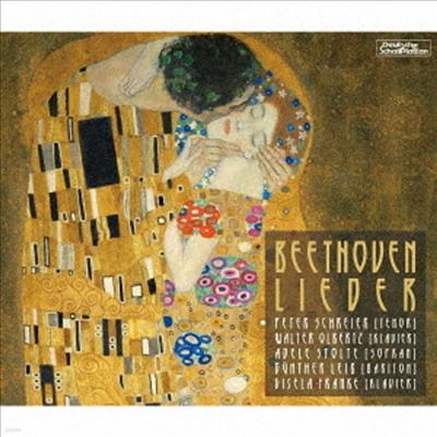 베토벤: 가곡 전곡집 (Beethoven: Complete Songs) (3CD)(일본반) - Peter Schreier