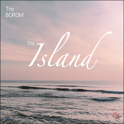 트리오 보롬 (Trio Borom) - The Island