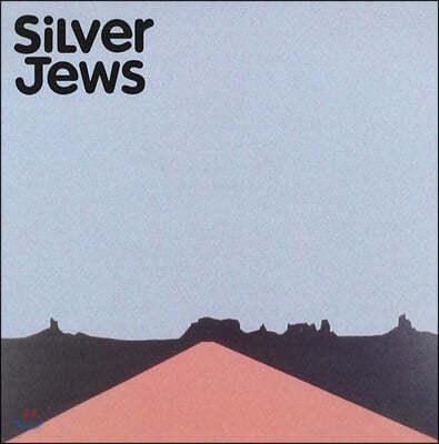 Silver Jews (실버 죠스) - American Water