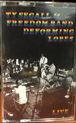 Ty Segall And Freedom Band (타이 시걸) - Deforming Lobes [카세트테이프]