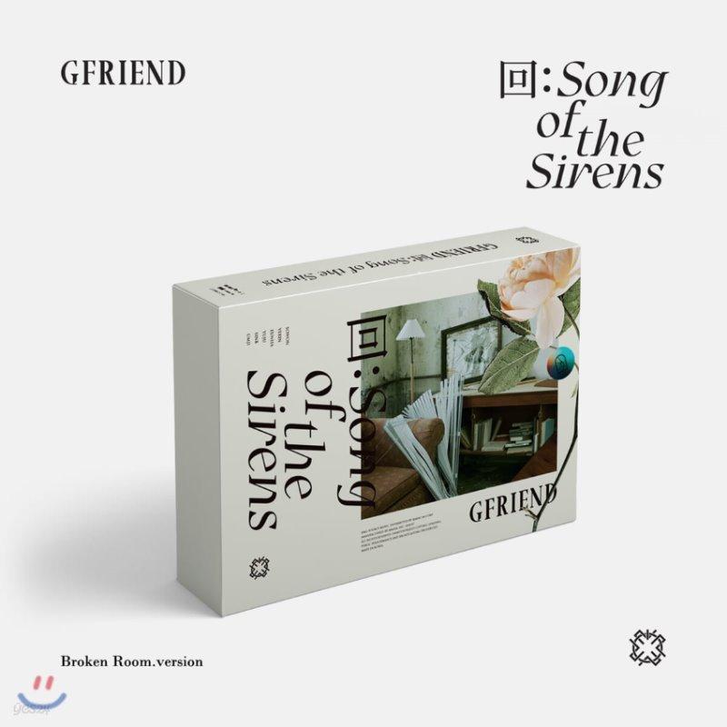 여자친구 (G-Friend) - 回:Song of the Sirens [Broken room ver.]