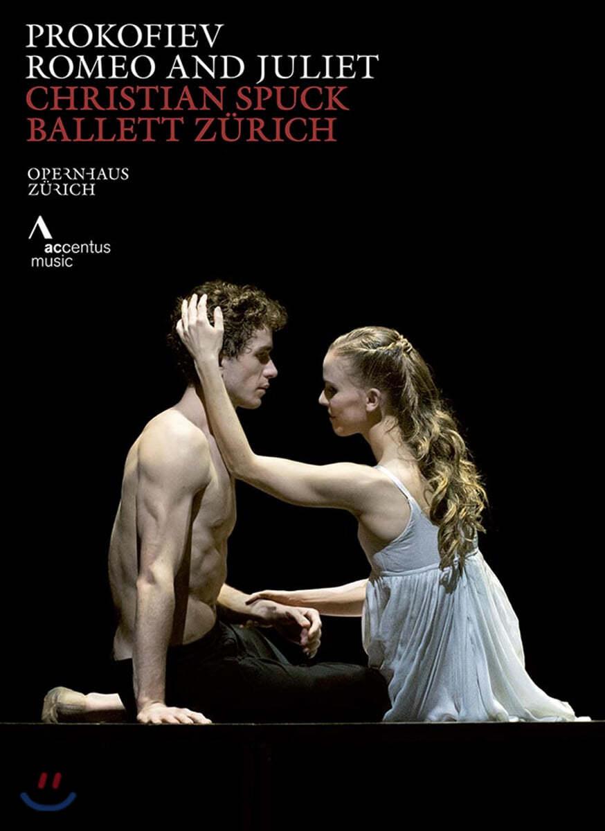 Christian Spuck 프로코피예프: 발레 '로미오와 줄리엣' (Prokofiev: Romeo and Juliet)