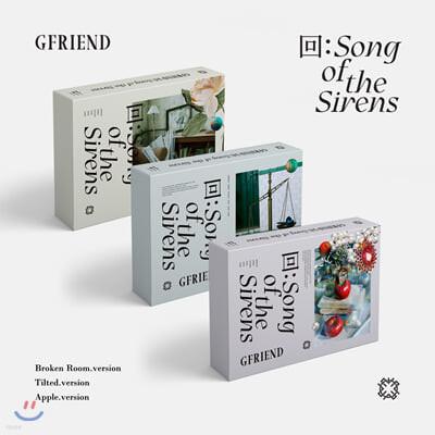 여자친구 (G-Friend) - 回:Song of the Sirens [SET]