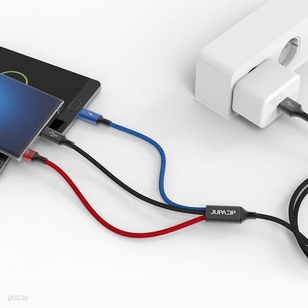 주파집 3in1 C타입 아이폰 멀티 고속 충전 케이블 50cm