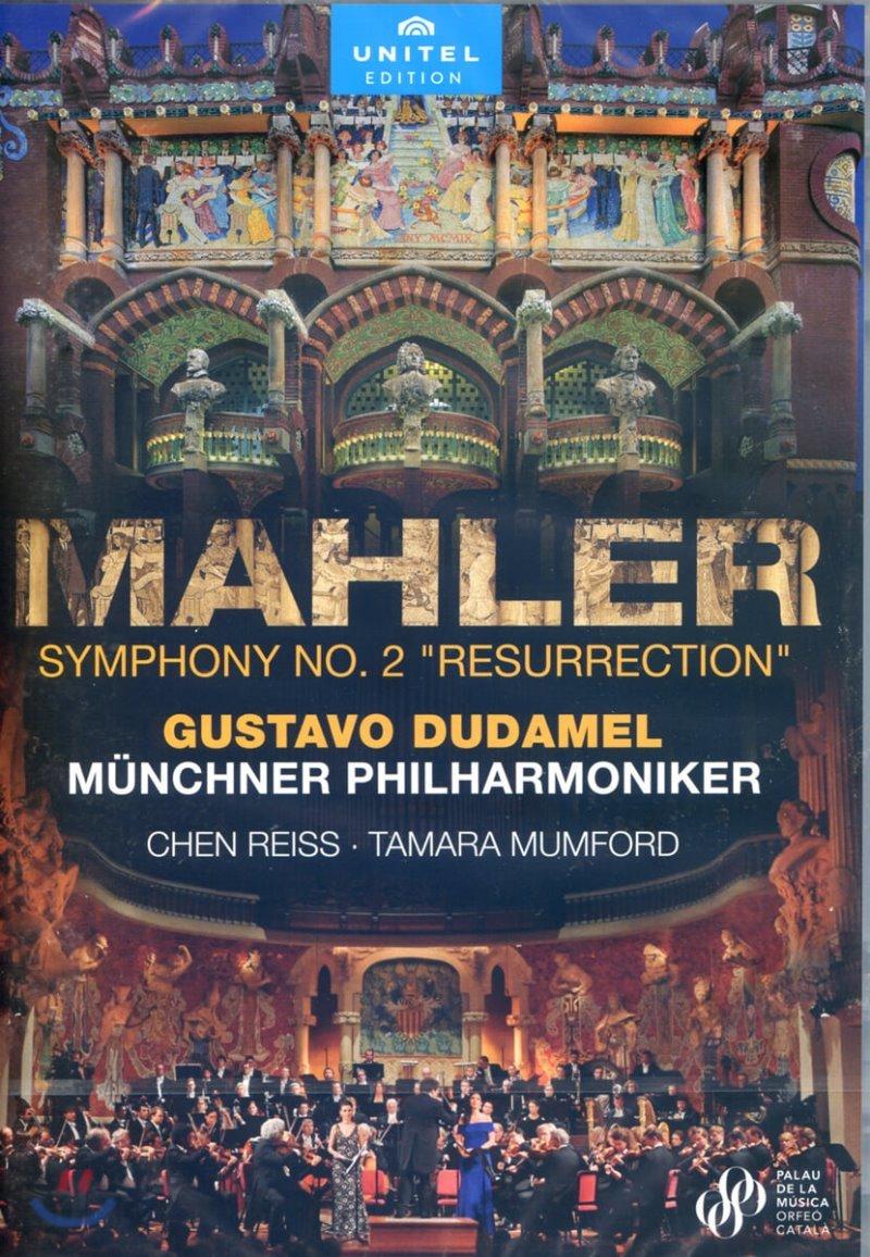 Gustavo Dudamel 말러: 교향곡 2번 '부활' (Mahler: Symphony No. 2 'Resurrection')
