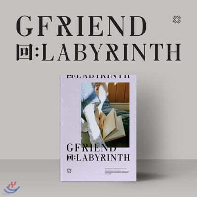 여자친구 (G-Friend) - 回:LABYRINTH [Room ver.]