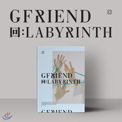 여자친구 (G-Friend) - 回:LABYRINTH [Twisted ver.]