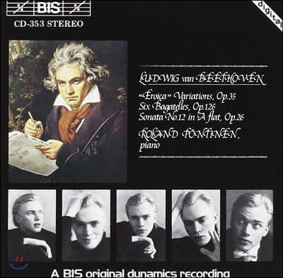 Roland Pontinen 베토벤: 에로이카 변주곡, 피아노소품, 소나타 (Beethoven: Piano Music)