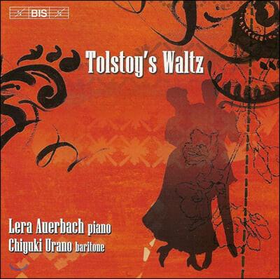 Lera Auerbach 톨스토이의 왈츠 (Tolstoy's Waltz)