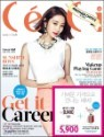 CECI Another choice  �꾾 ��� ���̽� (������) : 7�� [2013]