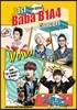 B1A4 - 1st Concert : BABA B1A4
