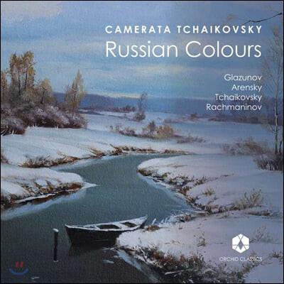 Camerata Tchaikovsky 러시아의 아름다운 낭만적 실내악 (Russian Colours) [LP]