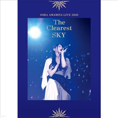 Amamiya Sora (아마미야 소라) - Live 2020 The Clearest Sky (Blu-ray)(Blu-ray)(2020)